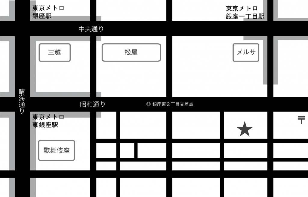 vick銀座地図(漢字)